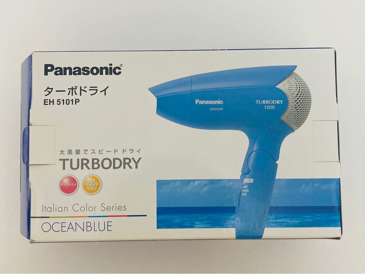 Panasonic ヘアドライヤー
