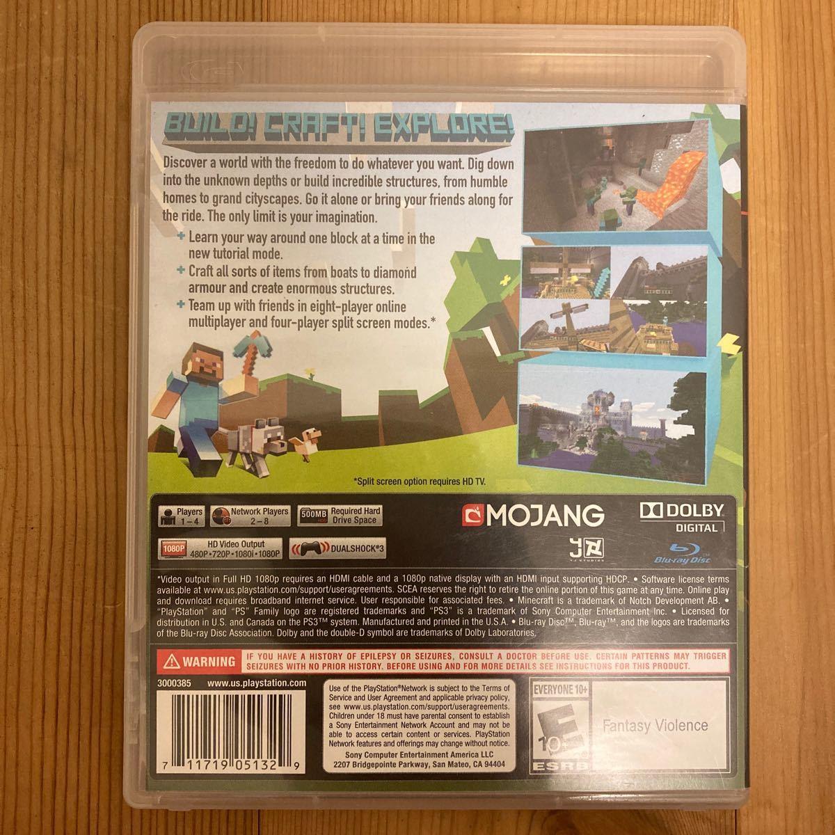 PS3 MINECRAFT マインクラフト マイクラ