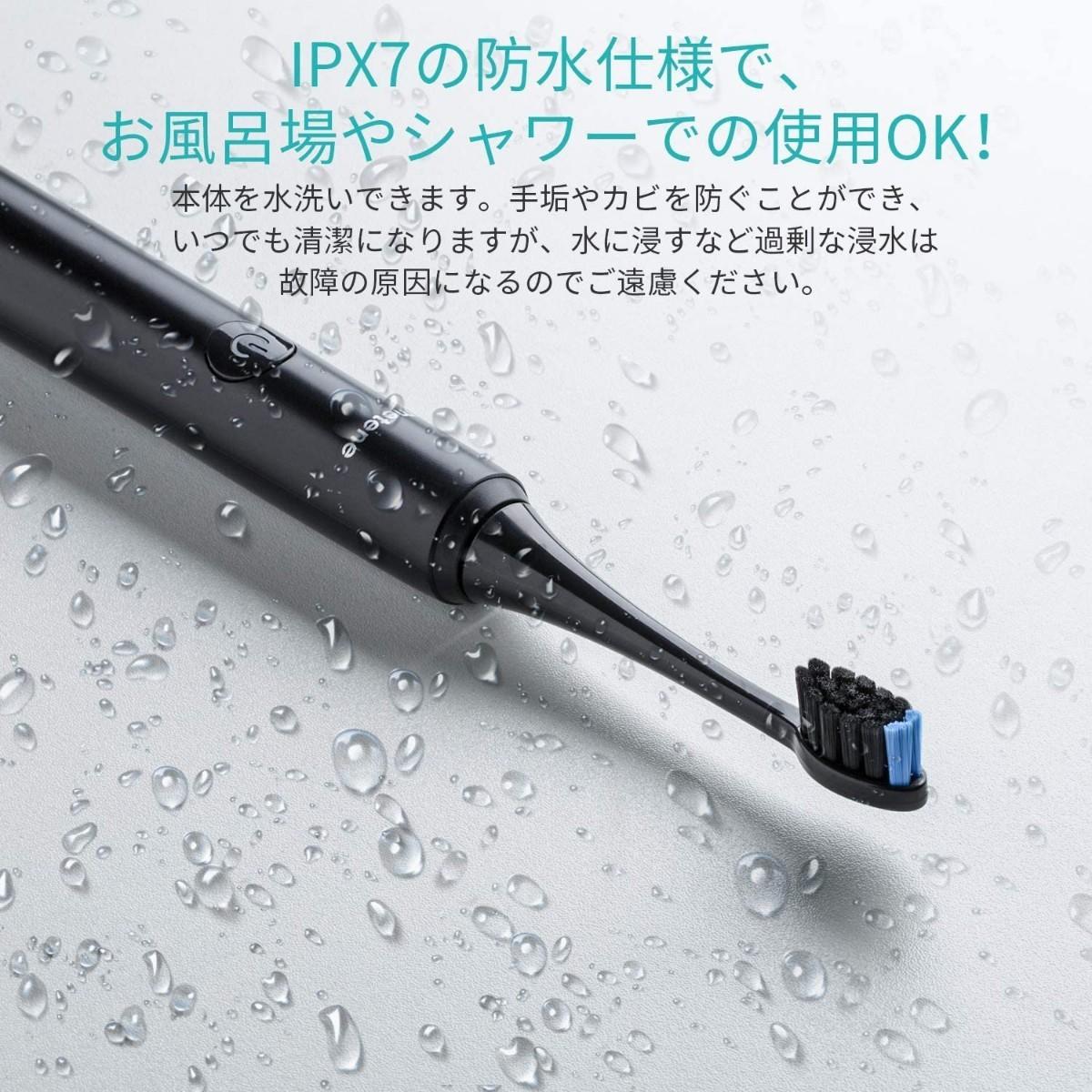 metene 電動歯ブラシ 音波歯ブラシ 歯ブラシ ソニック 5つのモード
