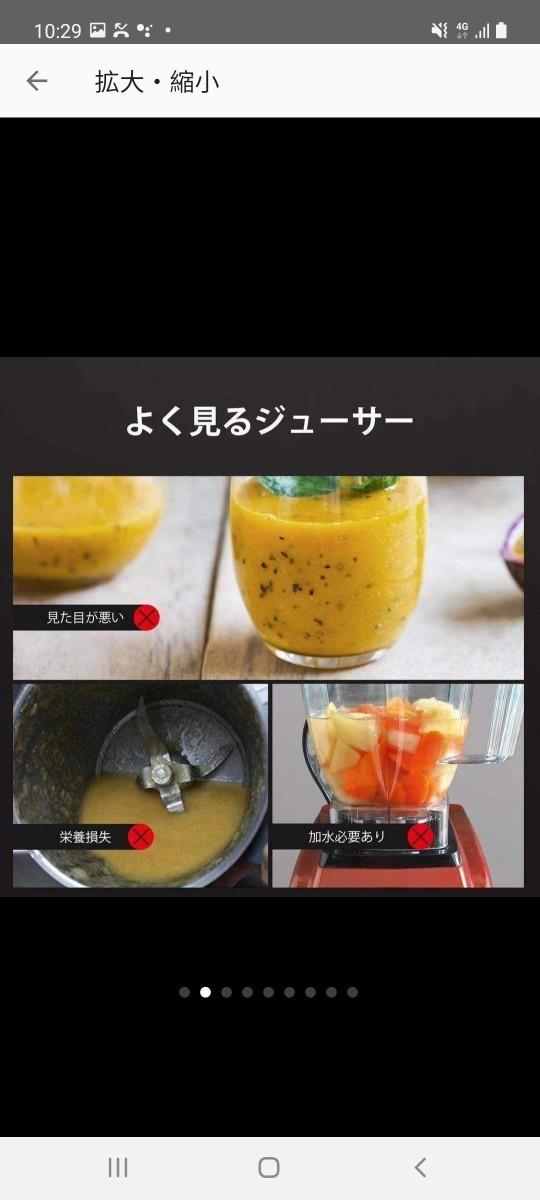 ジューサーポータブル USB充電式スロージューサー栄養丸ごと摂取果汁純度100%