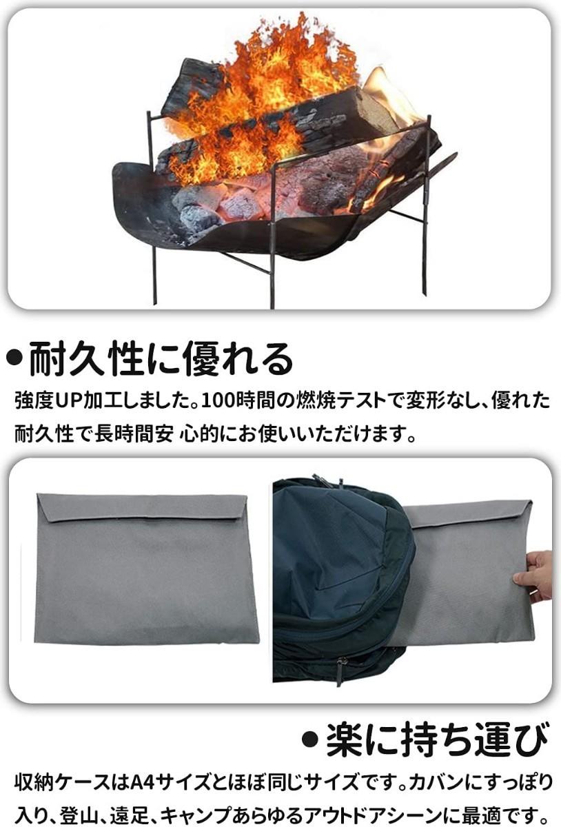 焚き火台 焚火台 折りたたみ コンパクト 軽量 キャンプ 焚火組立簡単持ち運び