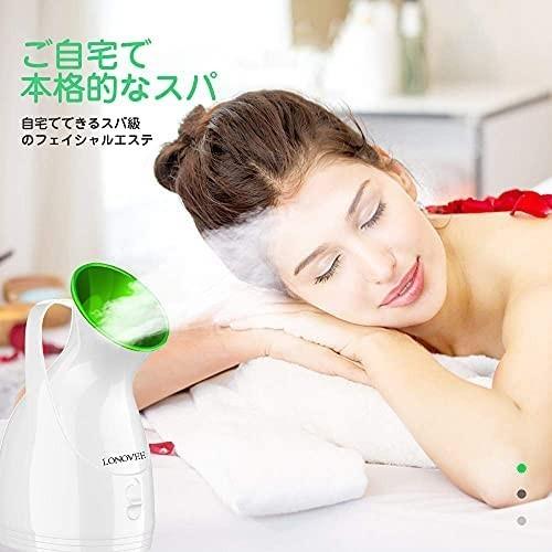 スチーマー 美顔器 LONOVEE フェイススチーマー ナノケア スキンケア 美肌 保湿 潤い 乾燥対策 熱噴霧  美顔器