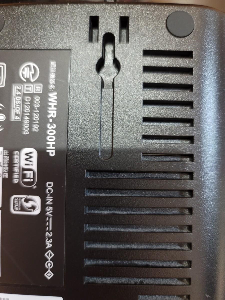 BUFFALO 無線LANルーター バッファロー WHR-300HP
