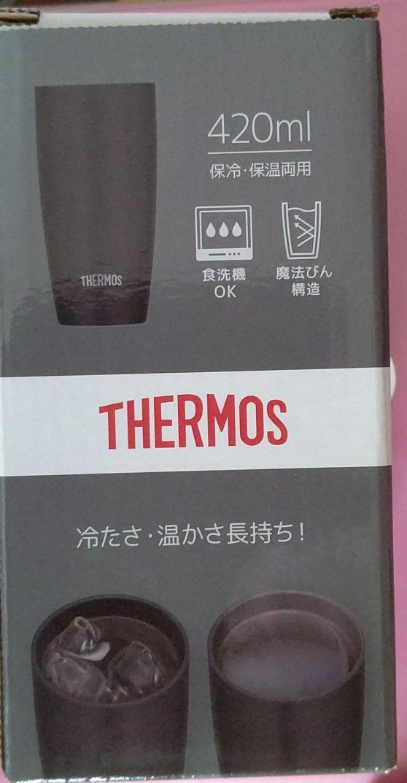 真空断熱タンブラー 420ml