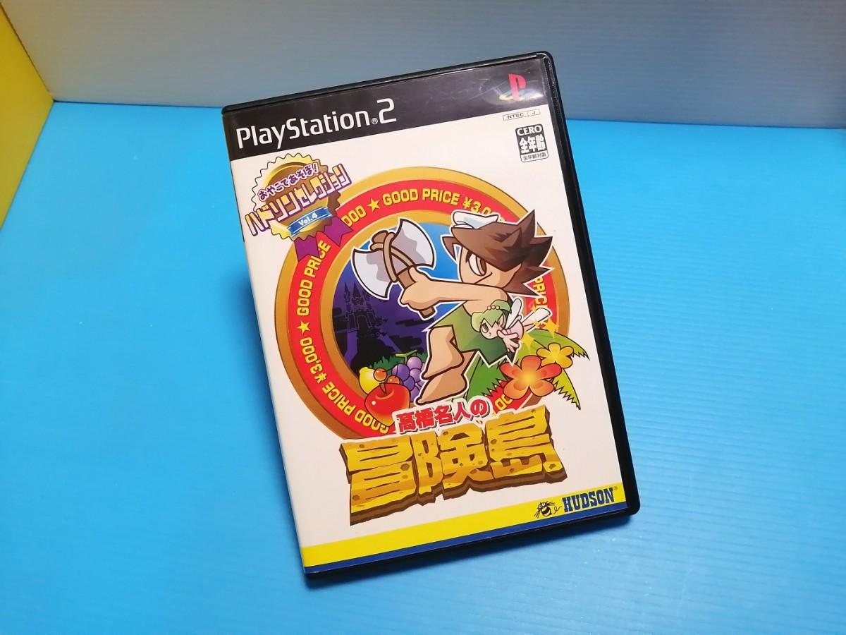 PS2 プレイステーション2ソフト 高橋名人の冒険島