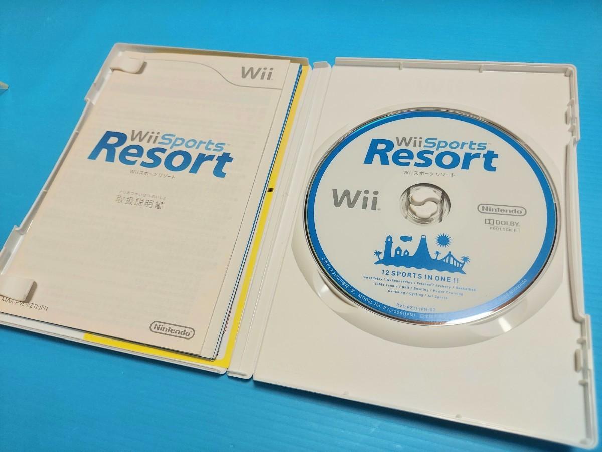 任天堂 Wiiスポーツリゾート Wiiモーションプラス シロ 2個 & シリコンリモコンカバー 2個 & ヌンチャク セット
