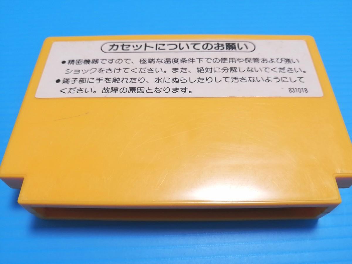 任天堂 FC  ファミコンソフト  スーパーマリオブラザーズ &  スーパーマリオブラザーズ3