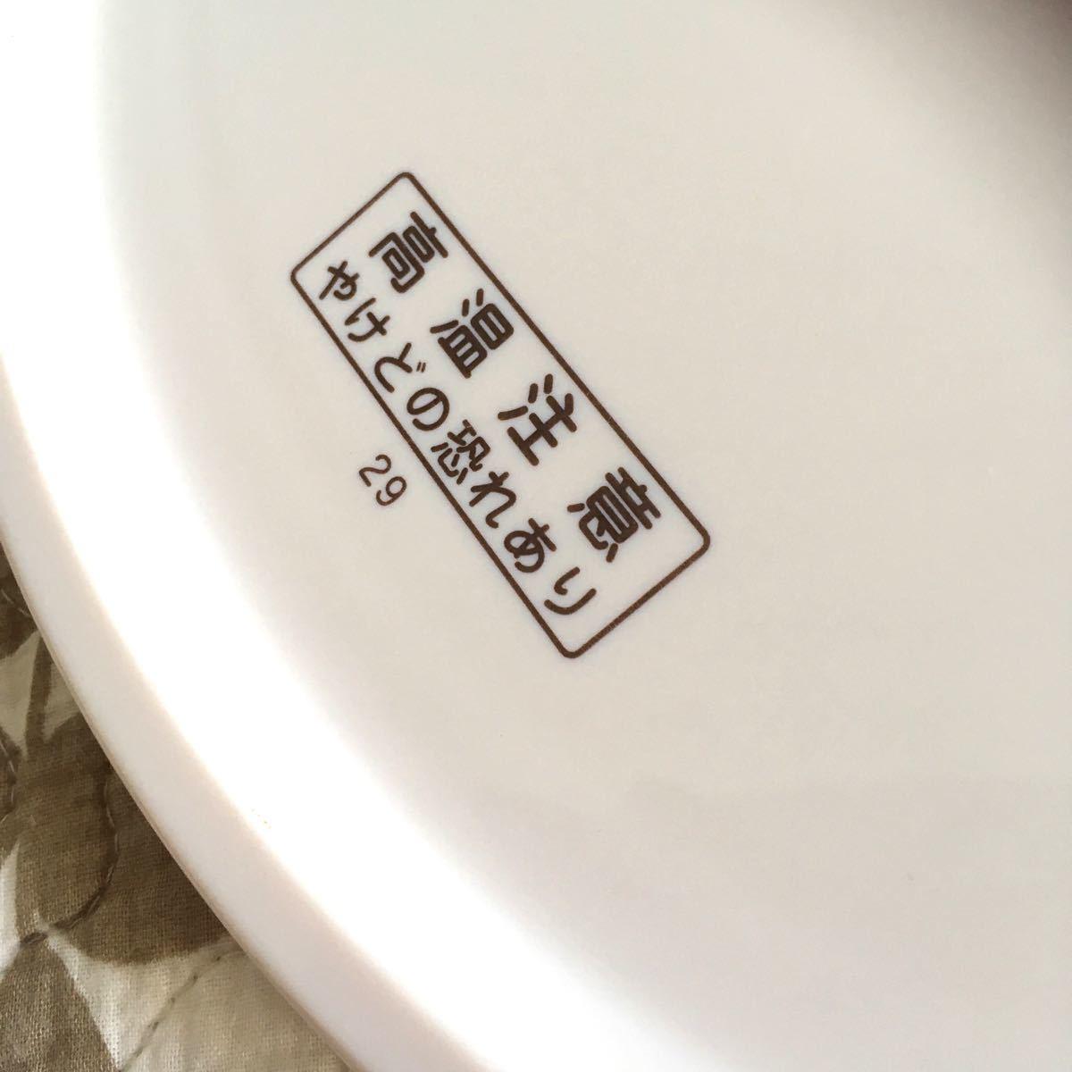 ターンテーブル 電子レンジ オーブンレンジ