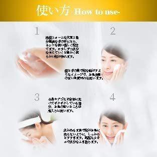 Bionist(ビオニスト) バイオフェイスウォッシュ 洗顔 美肌菌 乳酸菌 生産物質配合 60g 2ヶ月分 日本製 洗う 美容_画像4