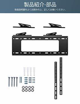 HIMINO テレビ壁掛け金具 32~65インチ LED液晶テレビ対応 左右移動式 上下角度調節可能 耐荷重50kg LCD L_画像7
