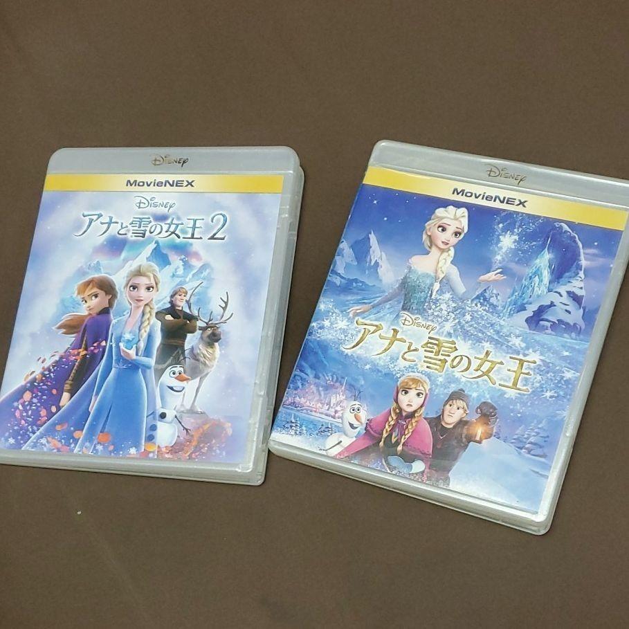 Blu-ray アナと雪の女王1、2セット ブルーレイ