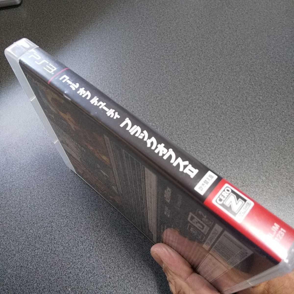 PS3【コールオブデューティ/ブラックオプス2(吹替版)】2012年スクウェア・エニックス ※対象年齢18歳以上 [送料無料]返金保証あり