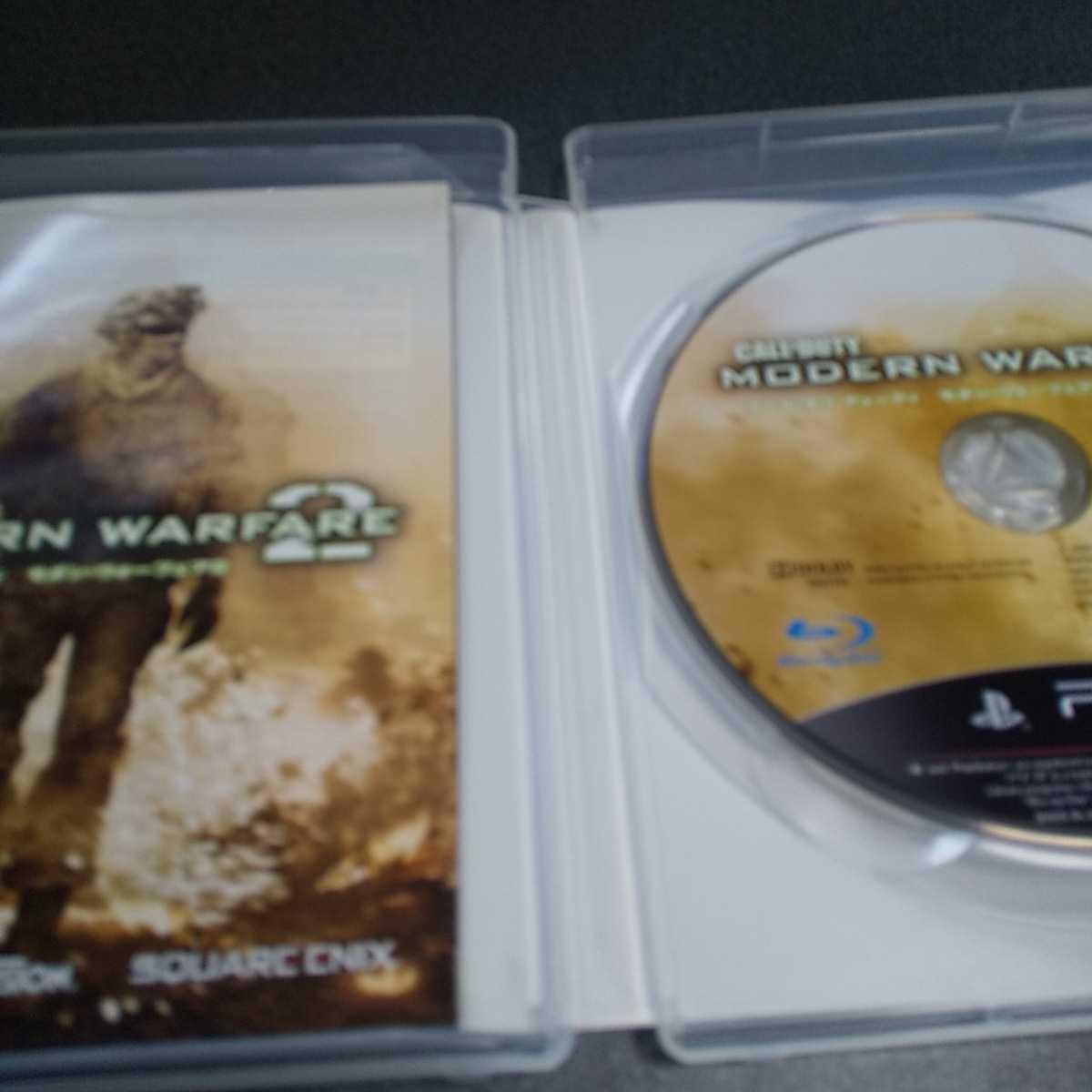 PS3【コールオブデューティ/モダン・ウォーフェア2】2009年スクウェア・エニックス ※暴力・グロテスクシーンあり[送料無料返金保証あり