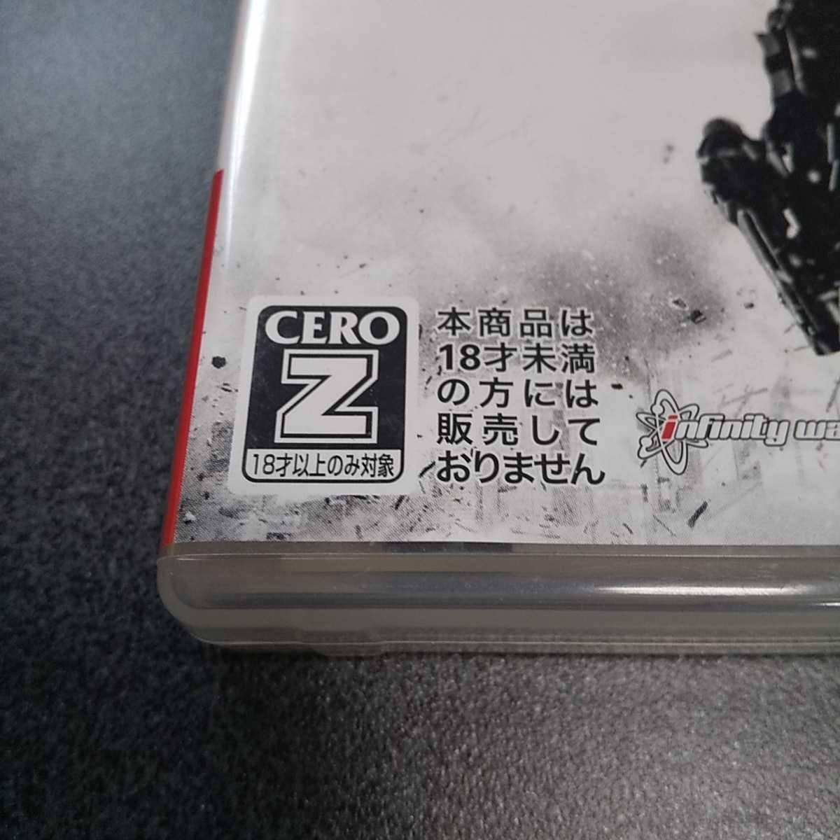PS3【コールオブデューティ/モダン・ウォーフェア3(吹き替え版)】2011年スクウェア・エニックス※対象年齢18歳以上 返金保証あり