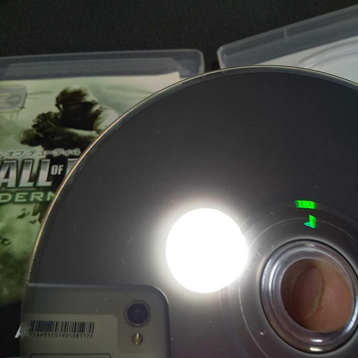 PS3【コールオブデューティ4/モダン・ウォーフェア】2007年アクティビジョン ※暴力グロテスクシーン ※対象年齢15歳以上 返金保証あり