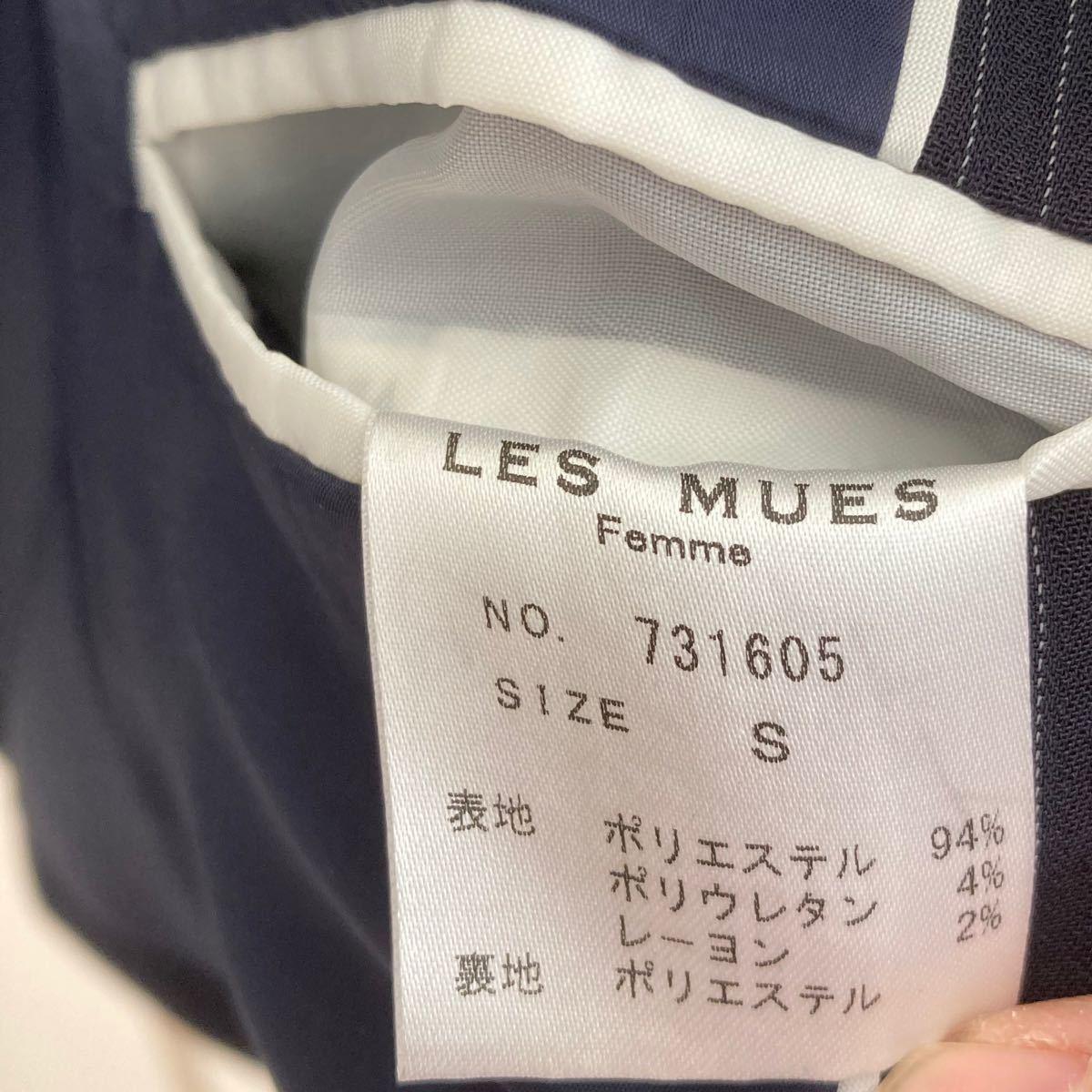 値下げ テーラードジャケット レディーススーツジャケットのみ ネイビー ストライプ
