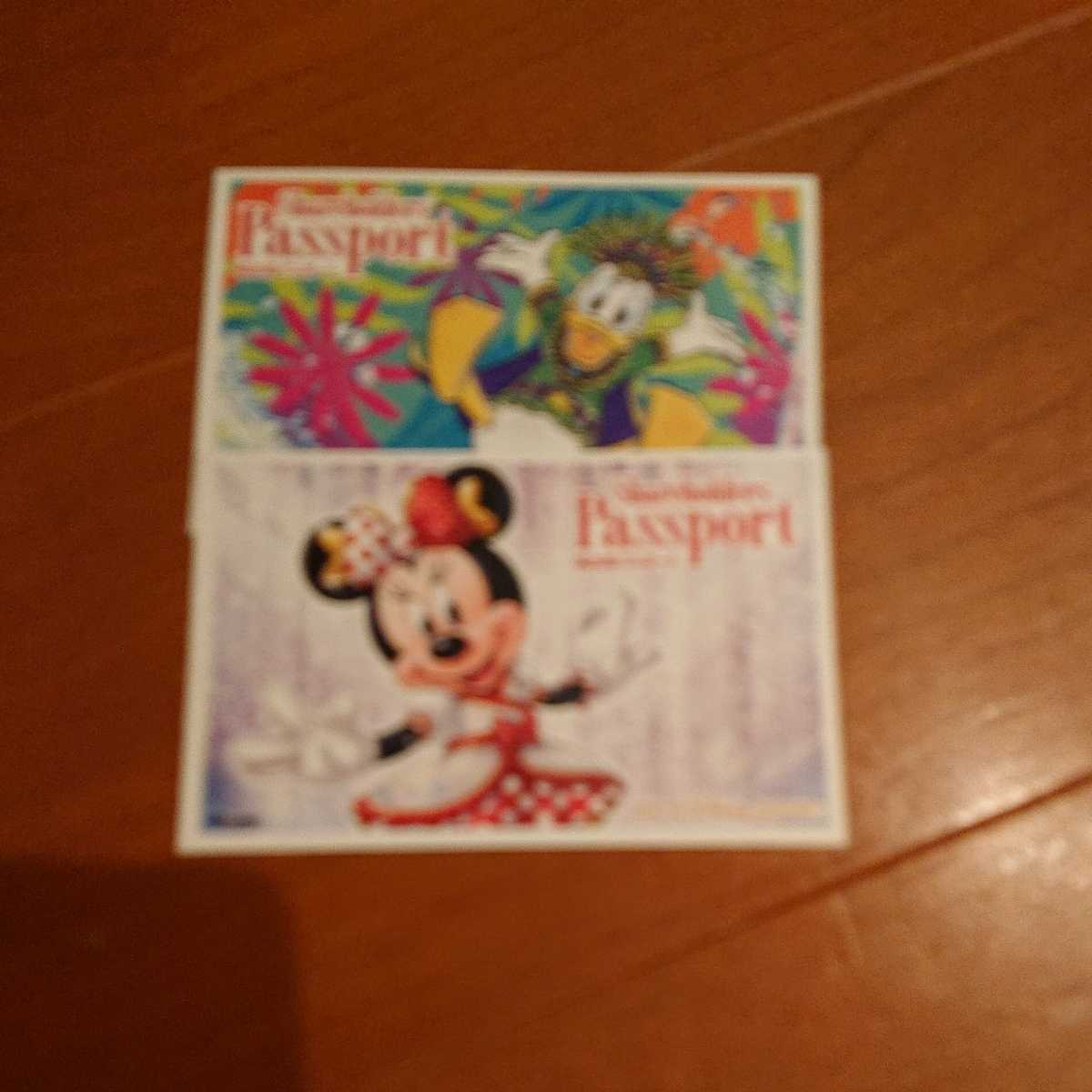 東京ディズニーランドor東京ディズニーシー チケット パスポート ペア 2枚_画像1