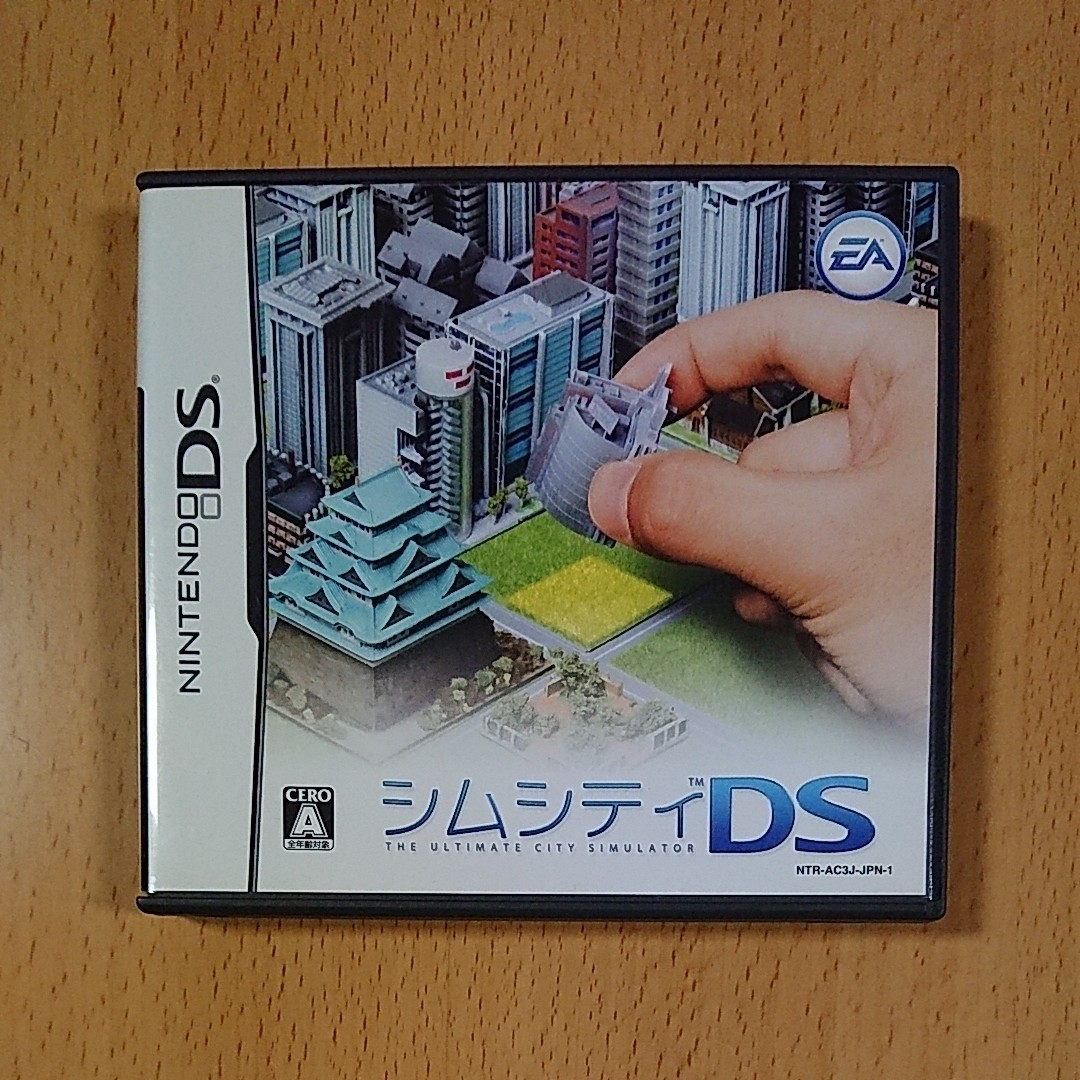 【DS】 シムシティDS  DSソフト