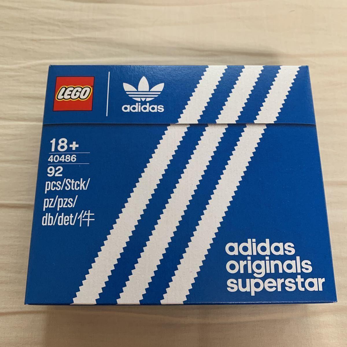LEGO 40489 非売品 adidas アディダス ミニフィグ_画像2