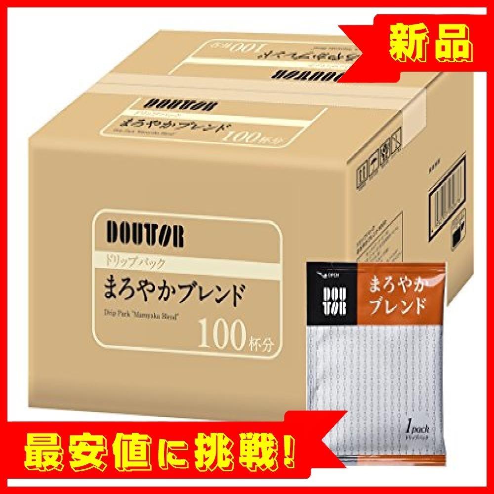 【最安!】 100PX1箱 ドトールコーヒー ドリップパック まろやかブレンド100P_画像1