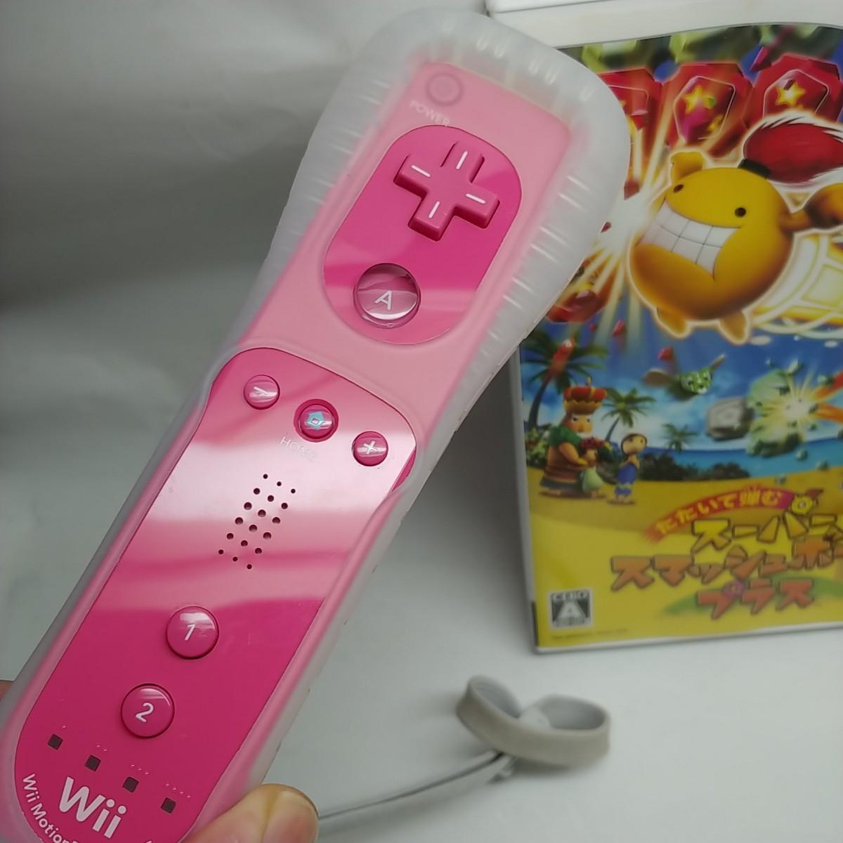 【Wii】 たたいて弾む スーパースマッシュボール・プラス Wiiリモコンプラス付き
