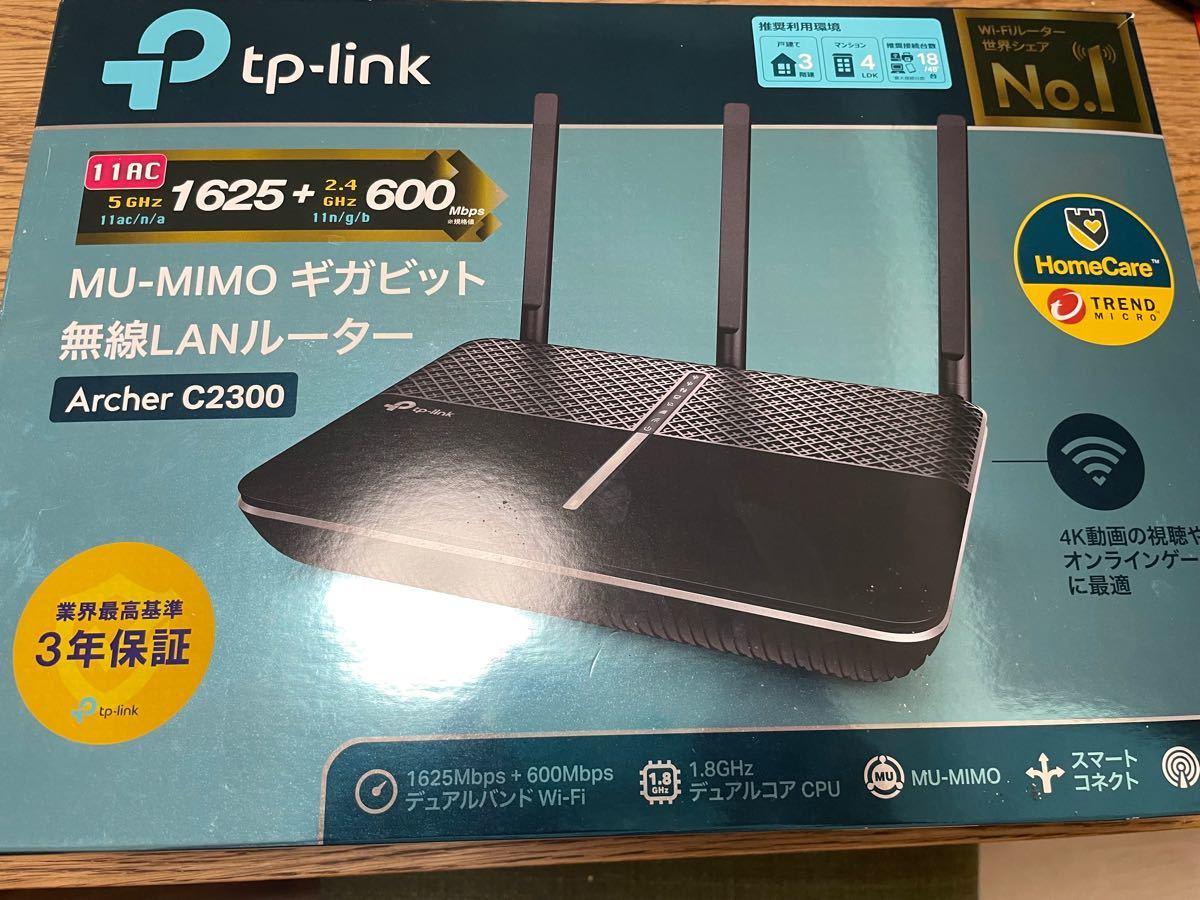 無線LANルーター TP-Link Archer C2300 wifiルーター wi-fi