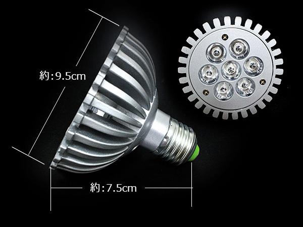LED 電球 スポットライト 7W 青3白3赤1 水槽 照明 E26 観賞育成 LEDスポットライト 電気 水草 サンゴ 熱帯魚 観賞魚 植物育成_laqua-b-031-gy-01-a