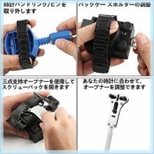 値下げ♪限定ブラック2 腕時計 修理ツール セットJTENG 時計修理工具 時計修理 電池交換 ベルト サイズ調整 ミニ精密ドラ_画像4