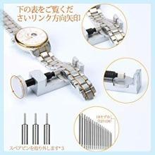 値下げ♪限定E?Durable 腕時計工具 腕時計修理工具セット 電池交換 ベルト交換 バンドサイズ調整 時計修理_画像4