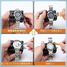 値下げ♪限定E?Durable 腕時計工具 腕時計修理工具セット 電池交換 ベルト交換 バンドサイズ調整 時計修理_画像5