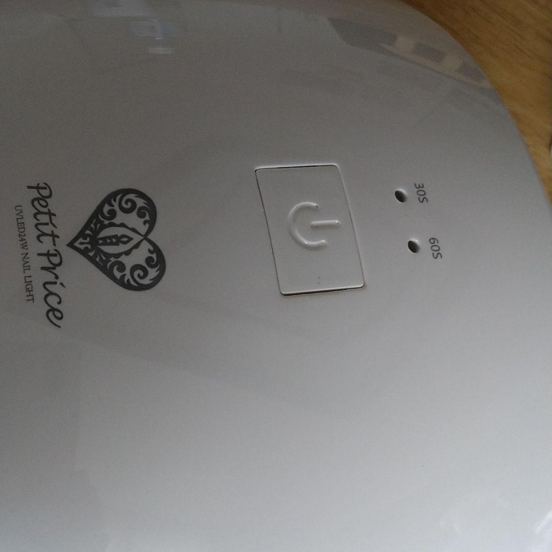 ジェルネイル用 UV・LEDライト