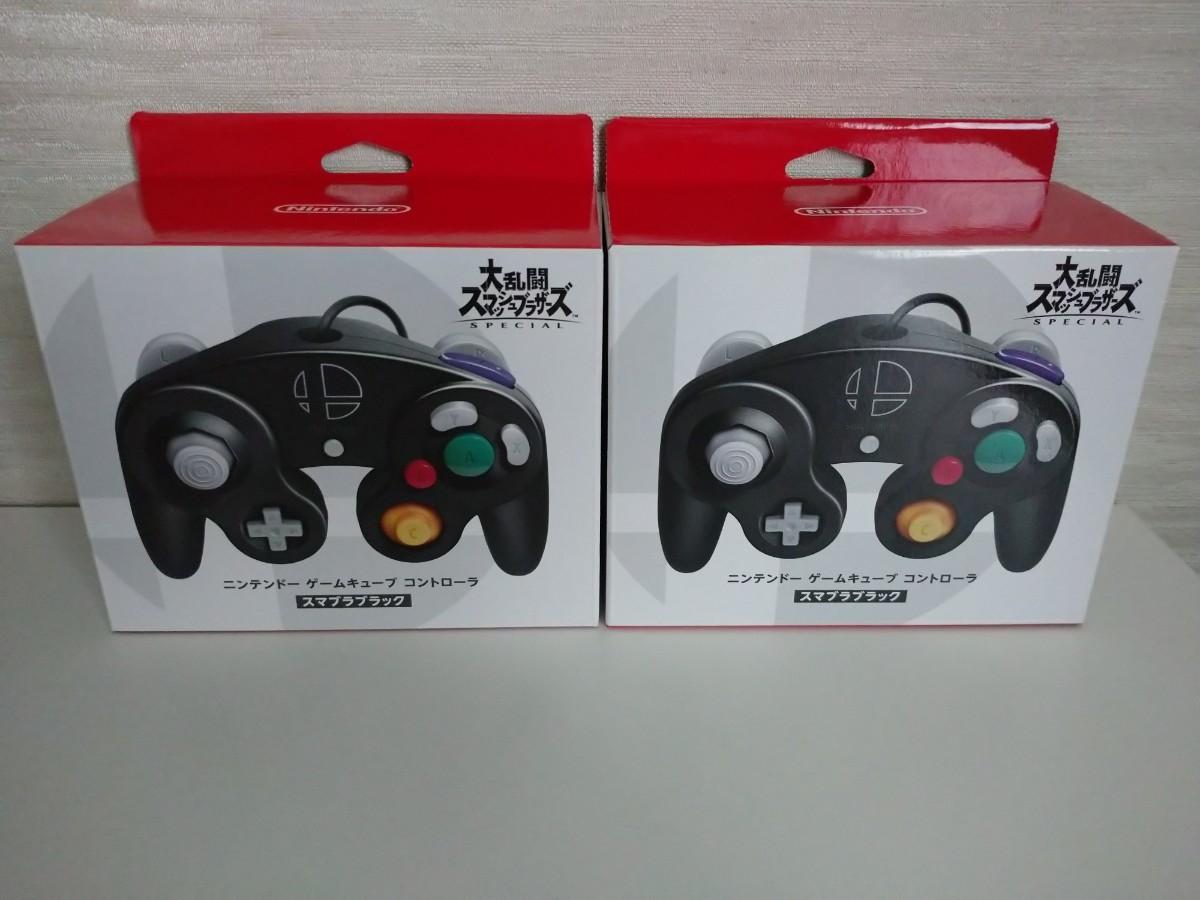 ゲームキューブコントローラ 2個セット  GCコン 大乱闘スマッシュブラザーズSPECIAL スマブラブラック 純正