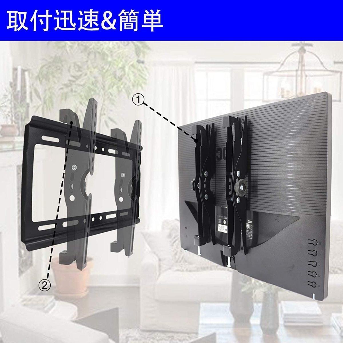 【特価品】在庫限り/テレビ 壁掛け 金具 14~42インチ LED 液晶 テレビ台 対応 左右 移動式 角度 調節 最大耐荷重25KG 壁掛けテレビ 未使用_画像3