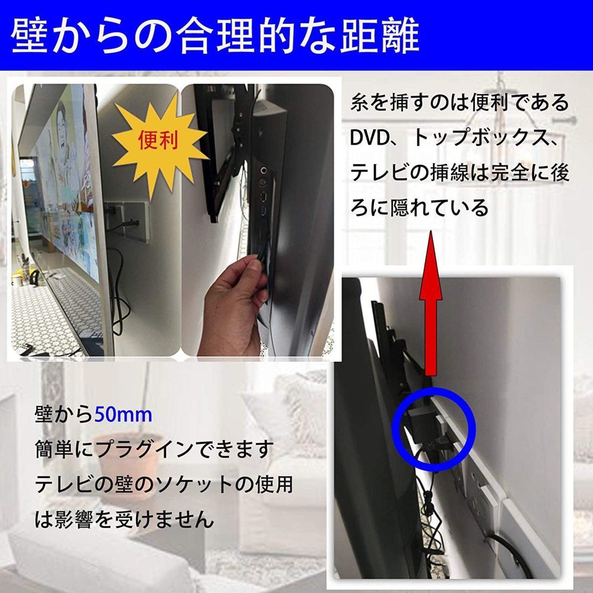 【特価品】在庫限り/テレビ 壁掛け 金具 14~42インチ LED 液晶 テレビ台 対応 左右 移動式 角度 調節 最大耐荷重25KG 壁掛けテレビ 未使用_画像5