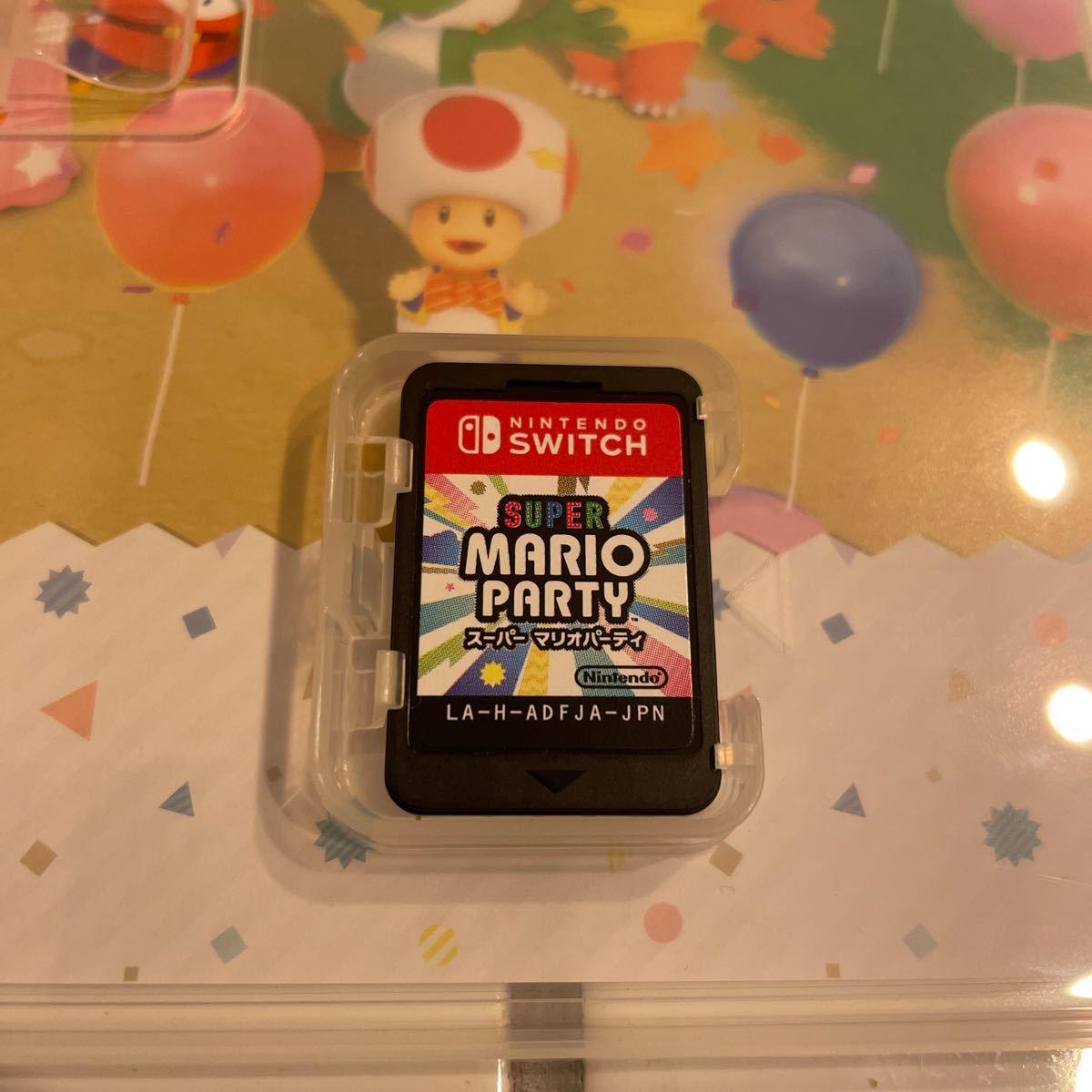マリオカート8デラックス & スーパー マリオパーティ