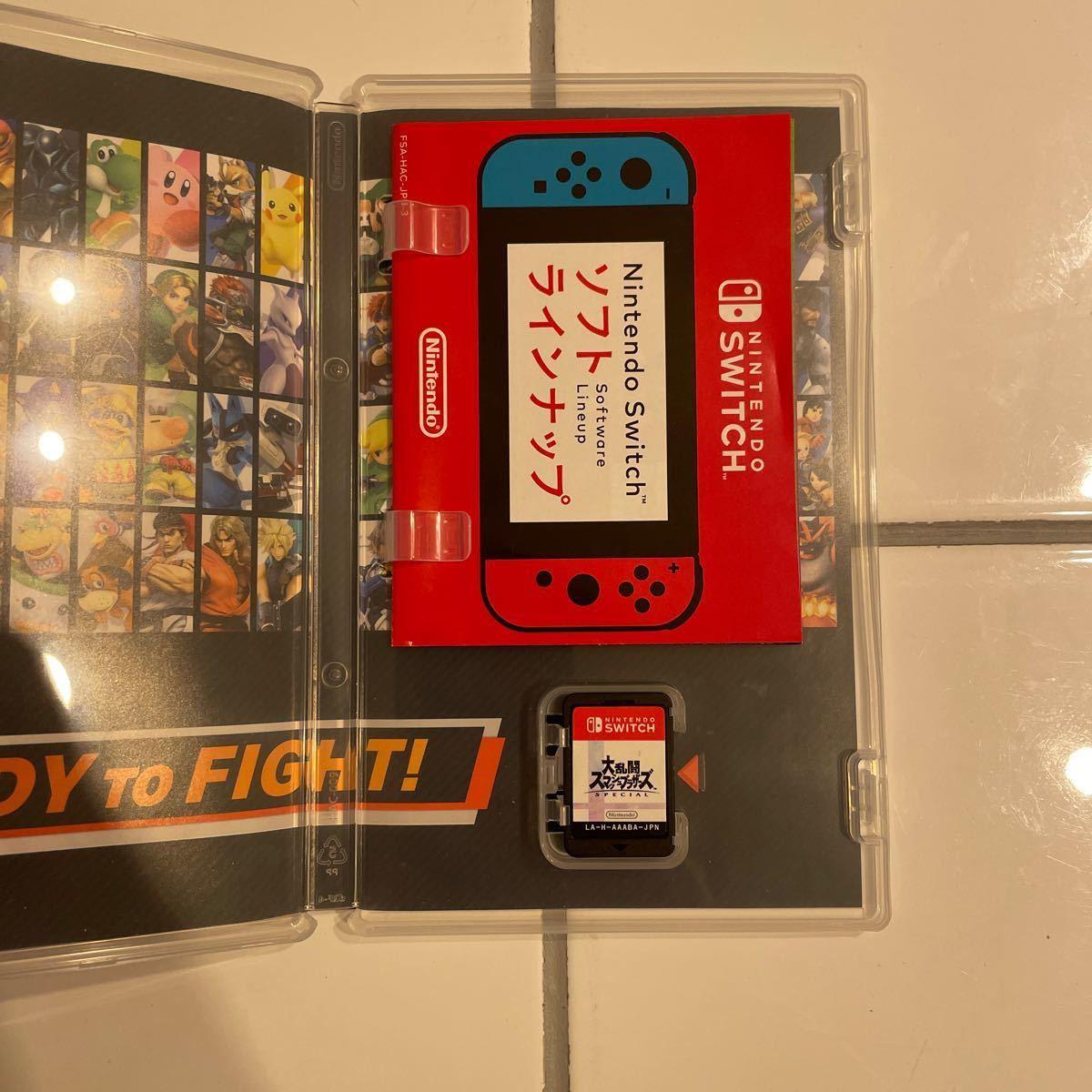 【最終値下げ】大乱闘スマッシュブラザーズSPECIAL Switch