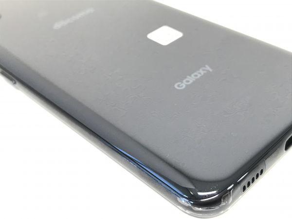 θ【Sランク/開封済未使用品】 SAMSUNG docomo 【SIMロック解除済み】 Galaxy A21 ブラック 3GB 64GB SC-42A 箱/付属品 S87430759189_画像6