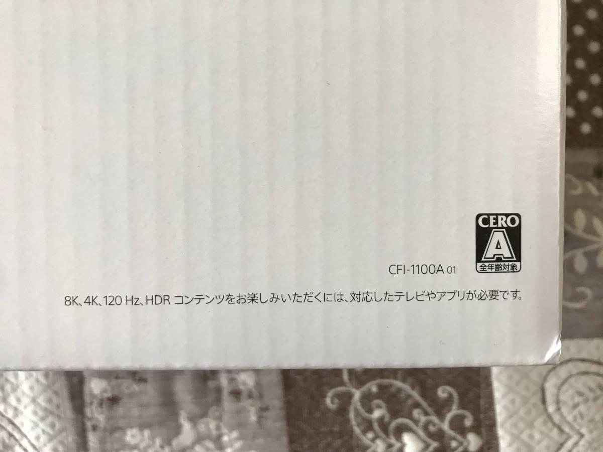 PlayStation5 プレイステーション5【新品 未使用 未開封 最新 軽量版 PS5】本体 CFI-1100A01 ディスクドライブ搭載モデル_画像5