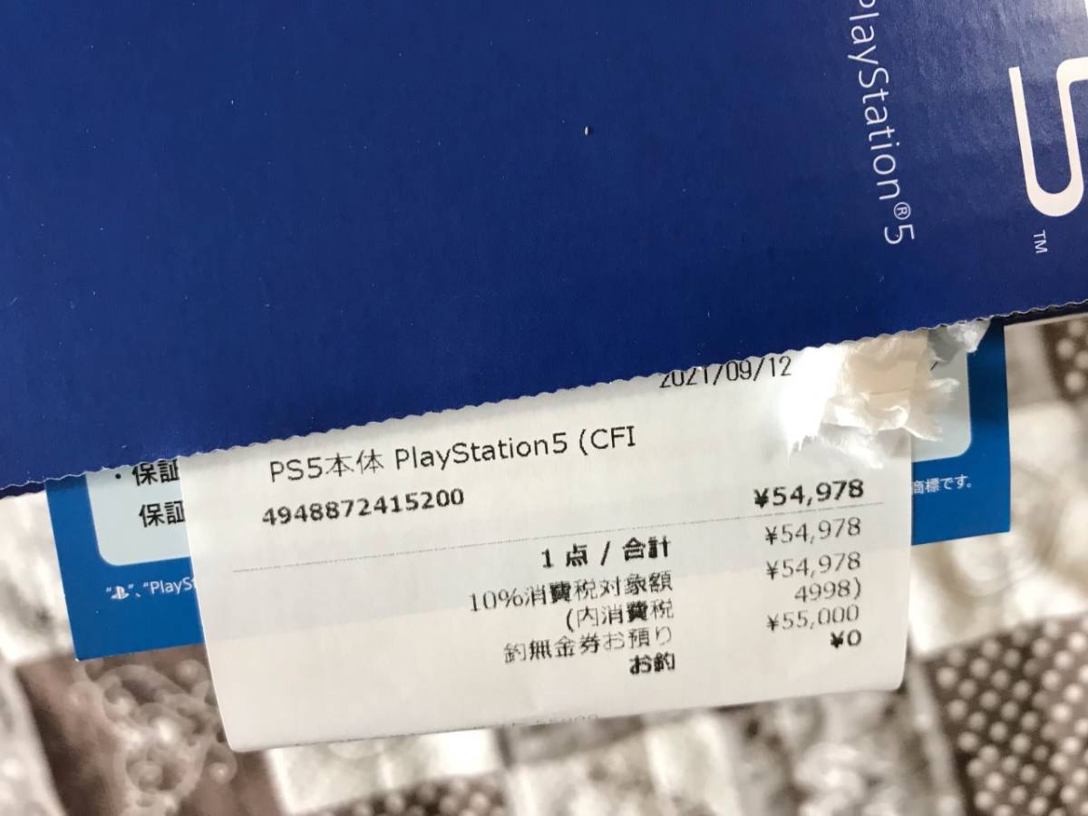 PlayStation5 プレイステーション5【新品 未使用 未開封 最新 軽量版 PS5】本体 CFI-1100A01 ディスクドライブ搭載モデル_画像7