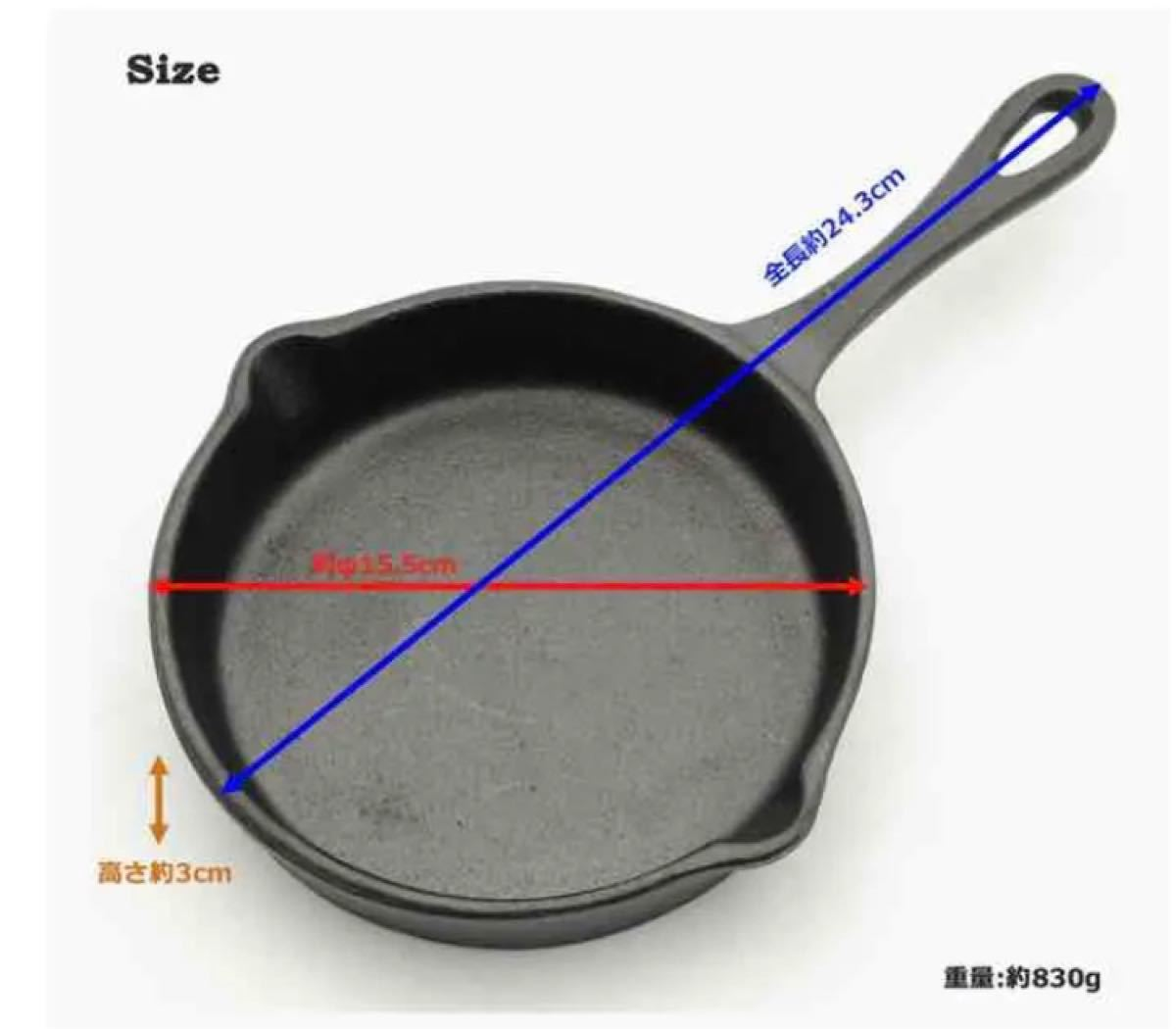 IH対応 15.5cm スキレットパン+天然竹スキレット用鍋敷き 2点セット 新品