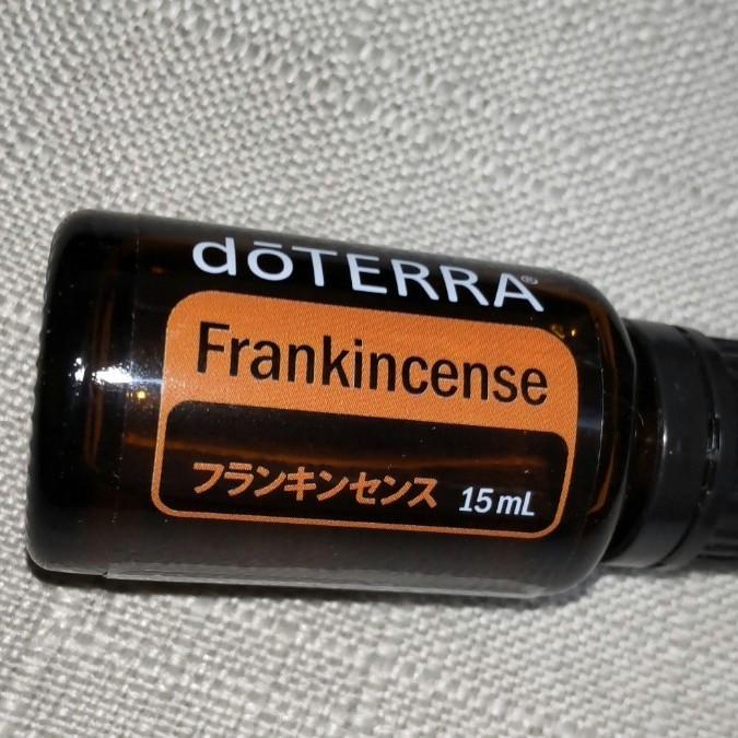 ドテラ フランキンセンス 15mL