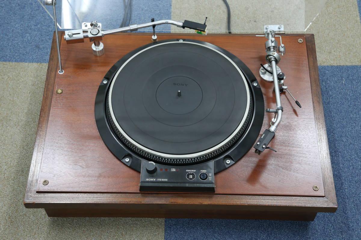 ソニー ターンテーブル TTS-8000 マルチアーム _画像2