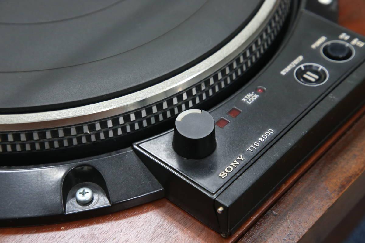 ソニー ターンテーブル TTS-8000 マルチアーム _画像3