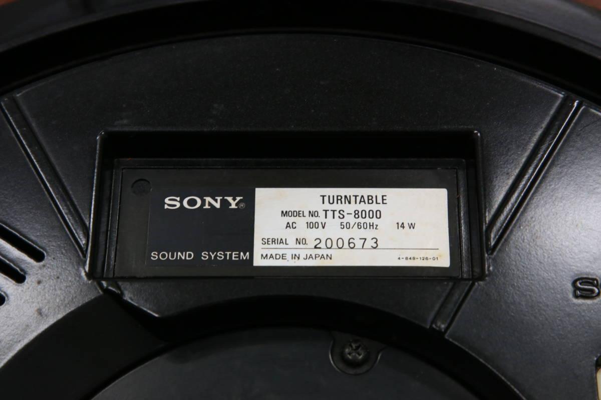 ソニー ターンテーブル TTS-8000 マルチアーム _画像4