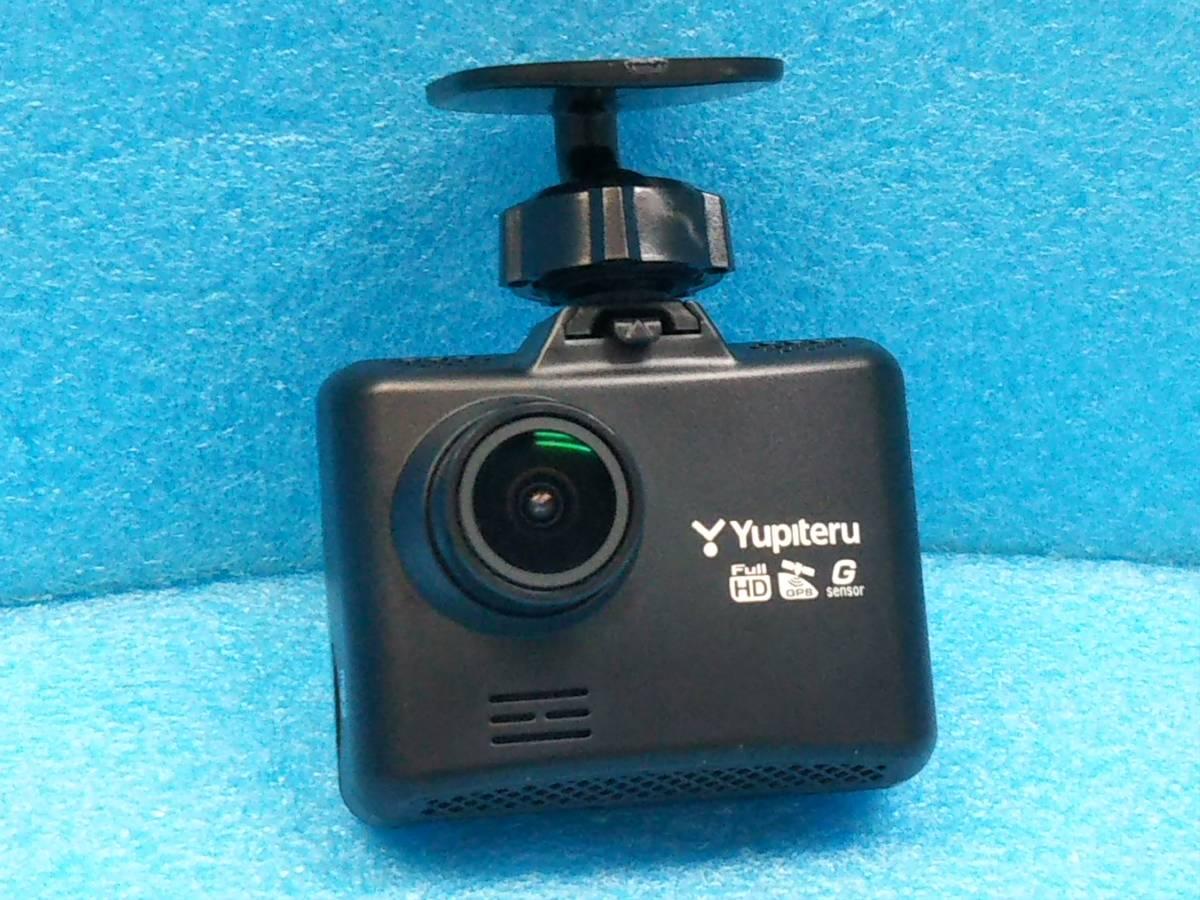 ☆ユピテル 前後2カメラ ドライブレコーダー DRY-TW7500 フルHD録画/GPS/HDR/Gセンサー/32GB SD付き☆410520324_画像2