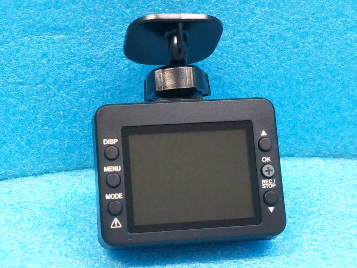 ☆ユピテル 前後2カメラ ドライブレコーダー DRY-TW7500 フルHD録画/GPS/HDR/Gセンサー/32GB SD付き☆410520324_画像3
