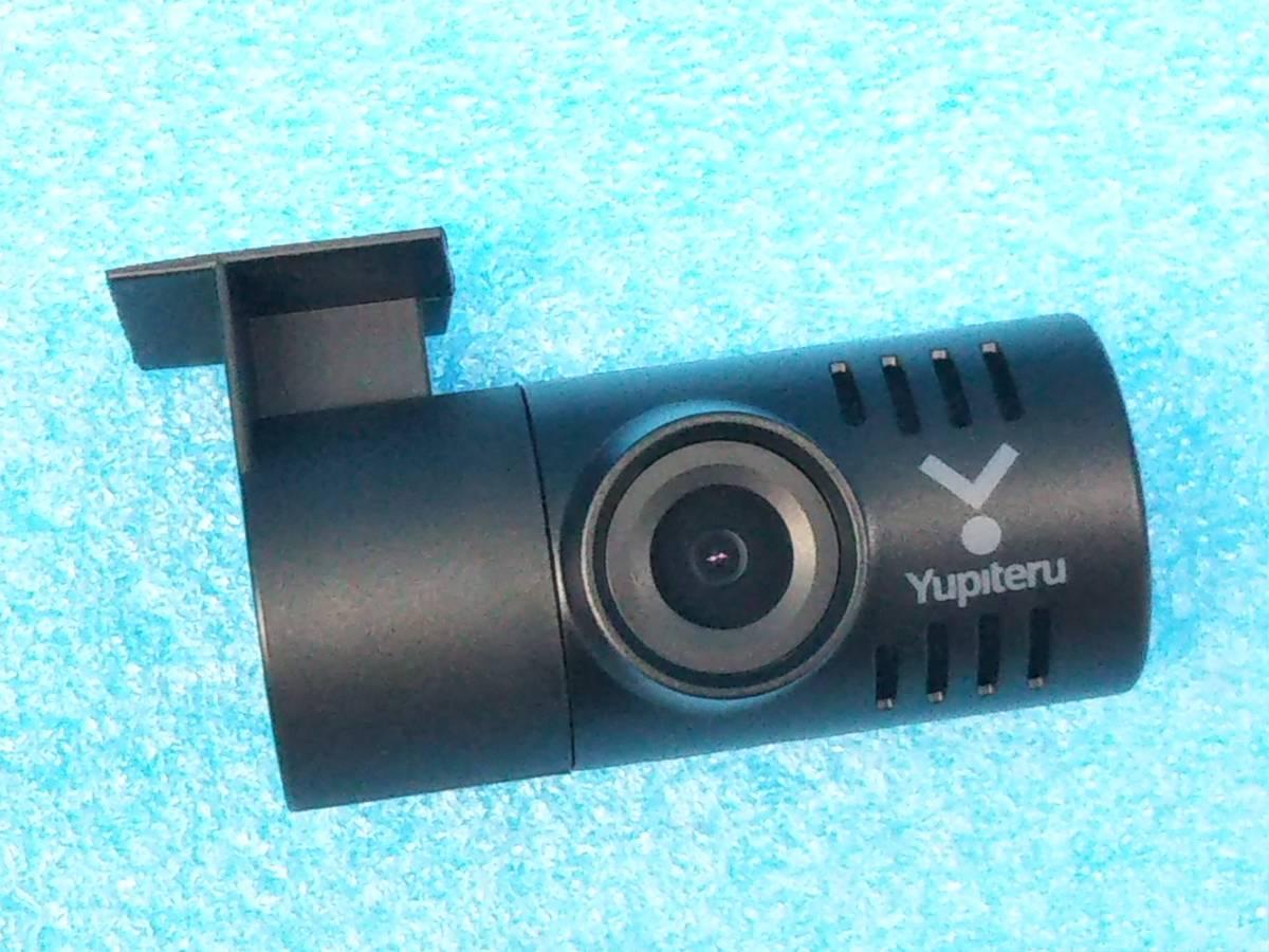 ☆ユピテル 前後2カメラ ドライブレコーダー DRY-TW7500 フルHD録画/GPS/HDR/Gセンサー/32GB SD付き☆410520324_画像4