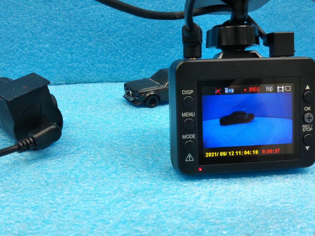 ☆ユピテル 前後2カメラ ドライブレコーダー DRY-TW7500 フルHD録画/GPS/HDR/Gセンサー/32GB SD付き☆410520324_画像6