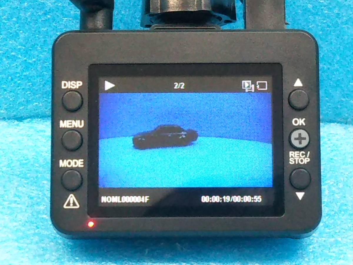 ☆ユピテル 前後2カメラ ドライブレコーダー DRY-TW7500 フルHD録画/GPS/HDR/Gセンサー/32GB SD付き☆410520324_画像7