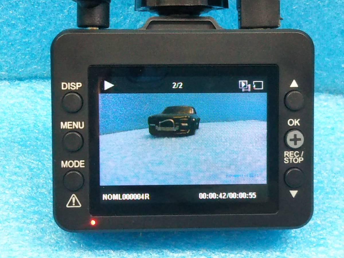 ☆ユピテル 前後2カメラ ドライブレコーダー DRY-TW7500 フルHD録画/GPS/HDR/Gセンサー/32GB SD付き☆410520324_画像8